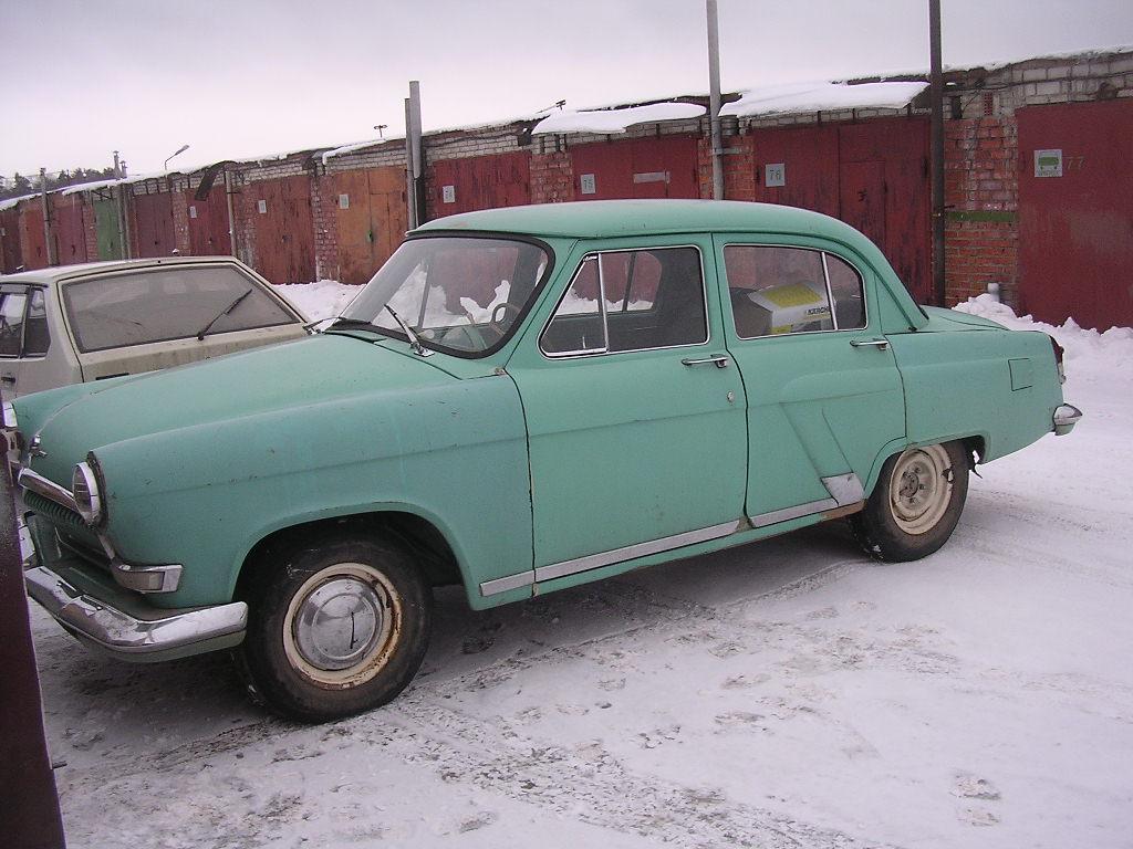21 1962 1970